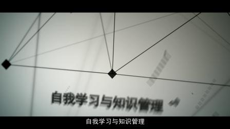 2017年青岛人社基层服务平台讲师培训班纪实