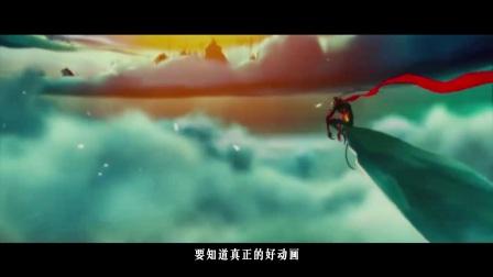 电影天下精编版18