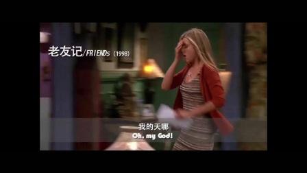电影天下精编版19