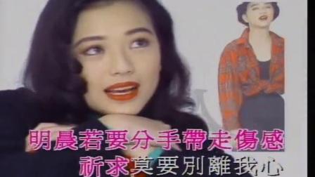 238 初恋情人 - 刘小慧