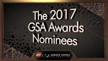 Silicon Labs喜获2017GSA提名