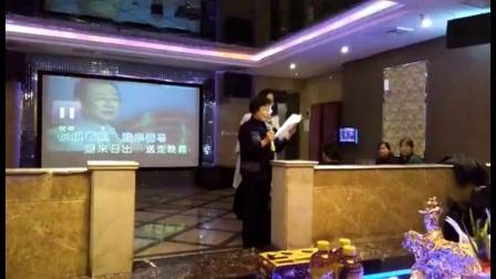 万荣县中老年模特队2017年周年庆1