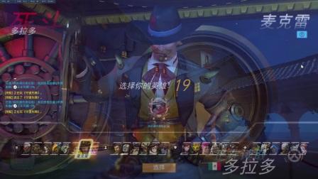 狂鼠死斗吃鸡直播录像20171126P1【铭欣酱】
