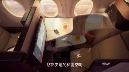 卡塔尔航空Qsuite商务舱