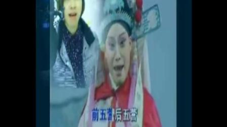 南阳戏曲:豫剧[五凤岭]头顶王命比山重[海洋演唱] 录制:王保才