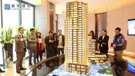 嘉华国际:香港媒体2017年上海南京参观活动 2017-11-14