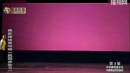 中国舞蹈家协会考级三级(彝家娃娃真幸福)--ING舞蹈会馆