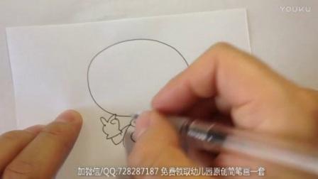 师讯网_儿童简笔画面包超人系列15