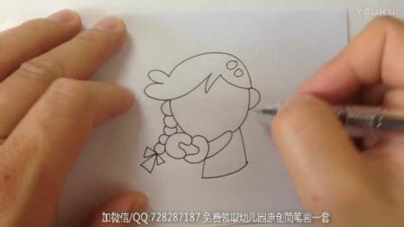 师讯网_儿童简笔画卡通人物画法9