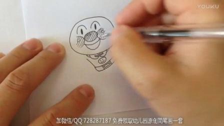 师讯网_儿童简笔画面包超人系列4