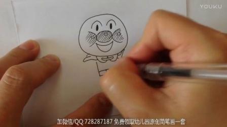 师讯网_儿童简笔画面包超人系列5