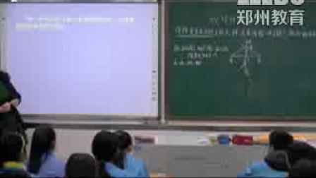 《线段的垂直平分线》北师大版数学八下,一中经开实验学校:付洁