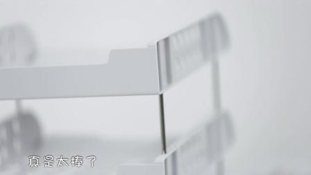 边看边购精编版20