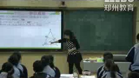 《线段的垂直平分线》北师大版数学八下,郑州七十三中:李志苹