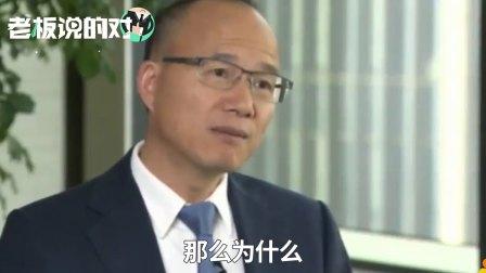 """""""中国版巴菲特""""郭广昌:不能照搬巴菲特那一套!"""