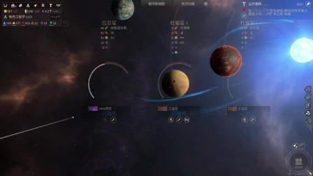 无尽太空2实况主线流程64【铭欣酱】