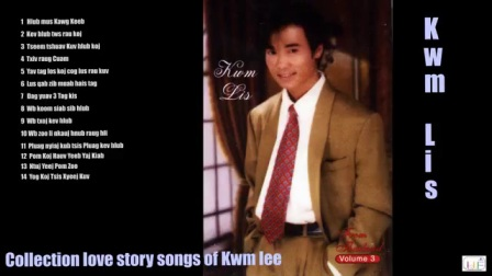 Kwm lis - 苗族歌曲Collection story songs