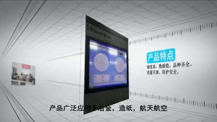 上海申曼动平衡机厂专业制造各类动平衡机
