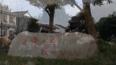 富阳东梓关村