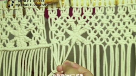 lupeetube_原创macrame编织衣架手挽包教学视频