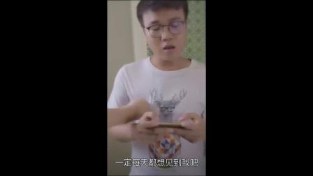 暴走夏令营一招制敌根除网瘾 云对象彻底解放双手告别单身 24