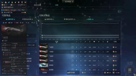 无尽太空2实况主线流程71【铭欣酱】