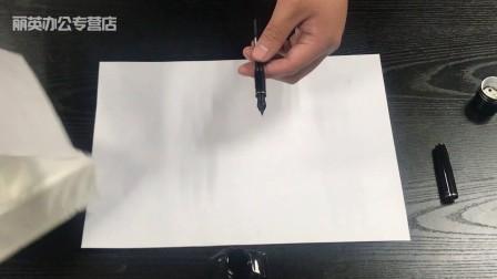 英雄钢笔吸墨水后书写不漏墨方法