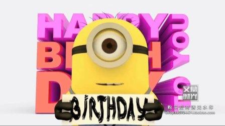 生日快乐宴会儿童卡通蜡烛气球蛋糕生日歌 LED电子大屏幕舞台KTV背景VJ视频素材2