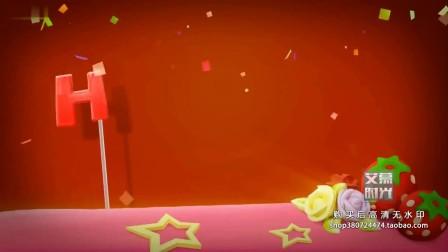 生日快乐宴会儿童卡通蜡烛气球蛋糕生日歌 LED电子大屏幕舞台KTV背景VJ视频素材1