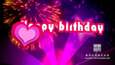 生日快乐宴会儿童卡通蜡烛气球蛋糕生日歌 LED电子大屏幕舞台KTV背景VJ视频素材9