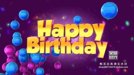 生日快乐宴会儿童卡通蜡烛气球蛋糕生日歌 LED电子大屏幕舞台KTV背景VJ视频素材11