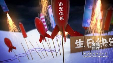 生日快乐宴会儿童卡通蜡烛气球蛋糕生日歌 LED电子大屏幕舞台KTVVJ视频素材12