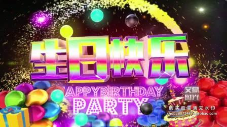 生日快乐宴会儿童卡通蜡烛气球蛋糕生日歌 LED电子大屏幕舞台KTV背景VJ视频素材13
