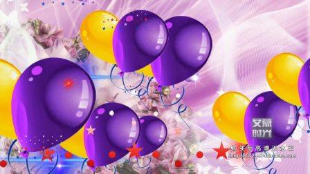 生日快乐宴会儿童卡通蜡烛气球蛋糕生日歌 LED电子大屏幕舞台KTV背景VJ视频素材18