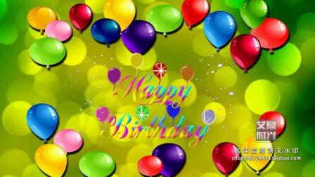 生日快乐宴会儿童卡通蜡烛气球蛋糕生日歌 LED电子大屏幕舞台KTV背景VJ视频素材21