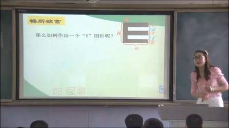 初中數學北師大版九上《綜合與實踐  制作視力表》寧夏李慈秀