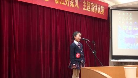 台州市好家风演讲比赛 (17)