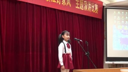 台州市好家风演讲比赛 (19)