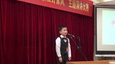 台州市好家风演讲比赛 (21)