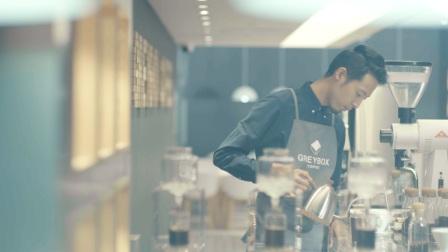 GREYBOXCOFFEE,为真正的精品咖啡而生