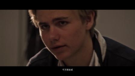【UGC新人奖第三季】恐怖短片《影子游戏》 | 正片