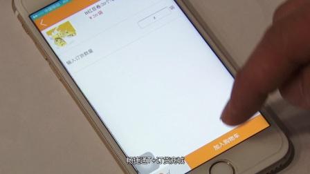 用友软件T+样板用户视频--南京和善园(餐饮加盟行业)