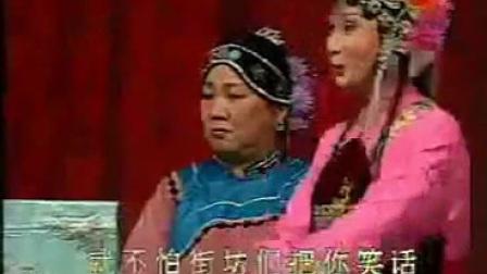 吕剧选段尊母亲莫生气 标清