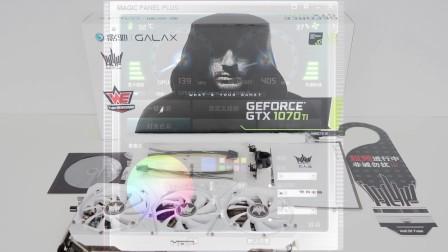 白皙骑士 影驰名人堂GTX 1070Ti超频视频体验