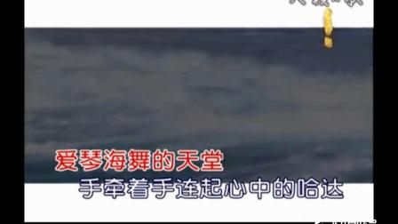 凤凰传奇经典歌曲《爱琴海》刘玉田老师萨克斯演奏