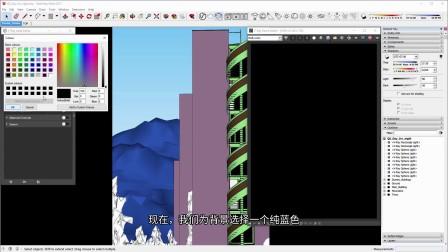 V-Ray for SketchUp 快速入门 - 日景转换夜景 - 中文字幕