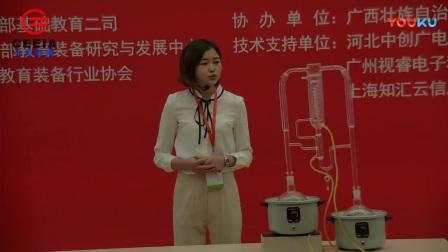 第四届全国高中生物教师实验教学《植物芳香油的提取》说课视频,姜�t欣