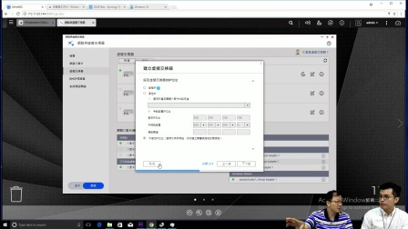 2017-10-3  QNAP Virtualization Station 应用白皮书全揭密