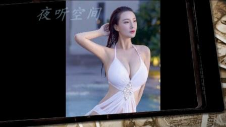 王李丹妮写真集