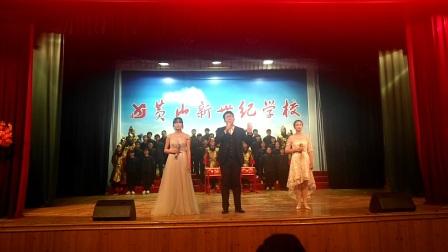 黄山学校高二创新实验二班诗朗诵《华夏吟之九州悲歌》